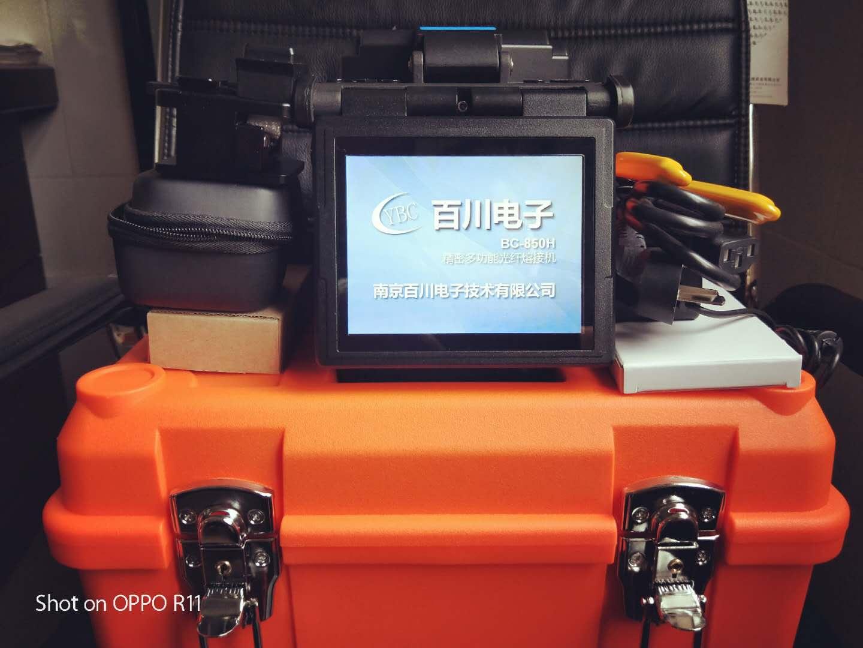 南京百川光纤熔接机